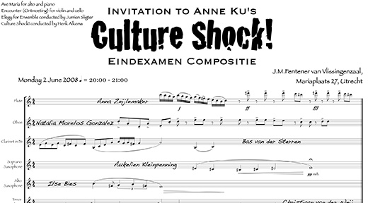 Invitation to Anne Ku's Culture Shock! Final Exam in Composition, June 2, 2008